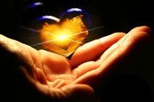 дарят огонь сердец